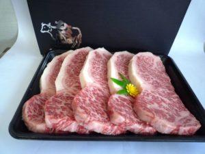 京都肉 通販